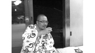 杉作J太郎の「男の墓場プロダクション」公式ブロマガ Ing Future 創刊第一号