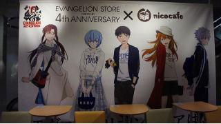 10/13(火)より「エヴァンゲリオン ストア」とnicocafeがコラボ!
