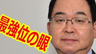 最強位の眼 最強戦2014ファイナル展望(C卓・D卓)