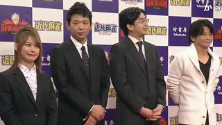 麻雀最強戦2014ファイナルA卓 観戦記