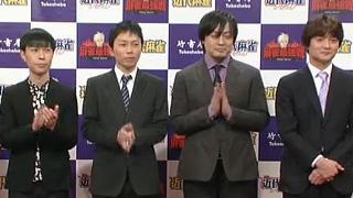 麻雀最強戦2014ファイナルC卓 観戦記