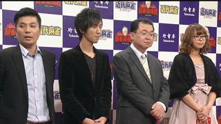 麻雀最強戦2014ファイナルD卓 観戦記