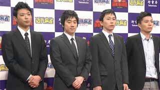 麻雀最強戦2014ファイナル決勝卓 観戦記