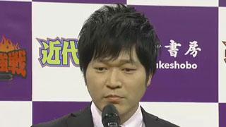 敗れし強者たち【櫻井秀樹】
