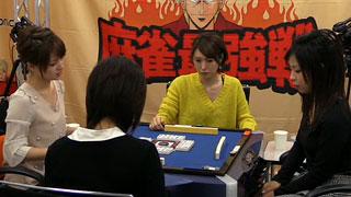 【観戦記】麻雀最強戦2015女流プロ出場枠争奪戦 A卓