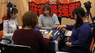 【観戦記】麻雀最強戦2015女流プロ出場枠争奪戦 B卓