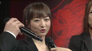 女流プロ代表決定戦桜の陣