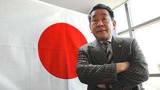 国会議員で尖閣に初上陸した憂国のラスト・サムライ 西村眞悟が吼える