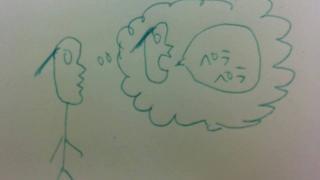 日本の英語教育も捨てたもんじゃない!英語を実践的に使えるようになれる秘訣とは?|アオイゼミ