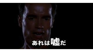 名台詞が炸裂! 『コマンドー』日本語吹き替え完全版予告編