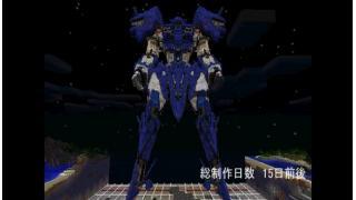 『スーパーロボット大戦』好きが 『マインクラフト』で巨大な「ヴァルザカード」をディメンジョン!!