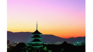 京都の任天堂本社ビルが地味な理由