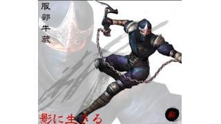 海外のカオスな『ゲーム・ニンジャ・キャラクターTOP10』 豪鬼は忍者?