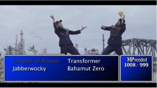 FFの名曲に振りを付けてみた『ファイナルファンタジー・ダンスモード』
