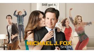 マイケル・J・フォックスがパーキンソン病をもネタにするコメディTVドラマ『ザ・マイケル・J・フォックス・ショー』予告編