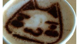 コーヒータイムもいっしょ! トロの胸キュン・ラテアート