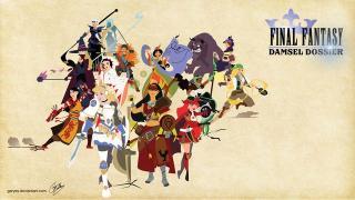 もしディズニー・プリンセスが『ファイナルファンタジー』のキャラクターだったら