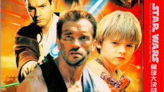 中国発:『スター・ウォーズ』にシュワルツェネッガーが出演!? 珍妙な海賊版ジャケットの世界