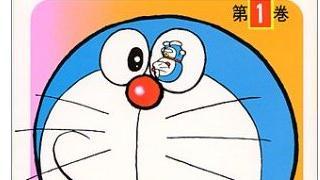 「あやとり日本一」で食っていけるか。のび太の才能のマネタイズを考える。(2020文字)