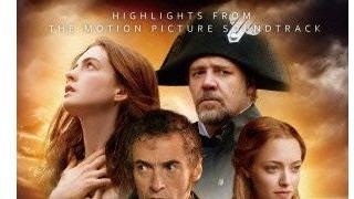 衝撃! 興奮! 感動! 映画『レ・ミゼラブル』は魂をおののかせる傑作ミュージカルだ。(2020文字)