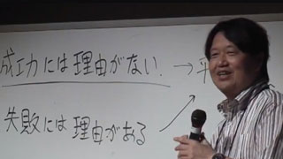 【岡田斗司夫のニコ生では言えない話】エヴァの碇司令(京大出身)が不幸に見えるのはナゼか?第9号