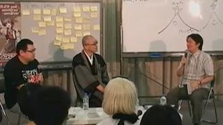 【岡田斗司夫のニコ生では言えない話】「カミとホトケと時々、オタク」12号