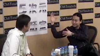 【岡田斗司夫のニコ生では言えない話】初めまして苫米地さん、ところで年収いくらですか?第36号