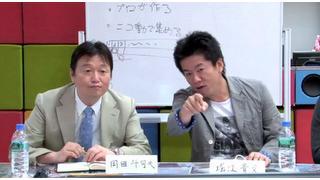 【岡田斗司夫のニコ生では言えない話】「みんなのアニメ(仮)」プロジェクト、ホリエモンと始動!第39号