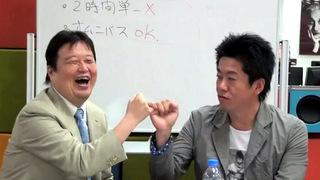 【岡田斗司夫のニコ生では言えない話】指きりげんまん、儲かってもみんなアニメに使いきる!第40号