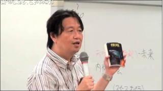 【岡田斗司夫のニコ生では言えない話】ソフトバンクの孫社長は、SF読まないからダメなんだ。第42号