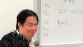 【岡田斗司夫のニコ生では言えない話】僕の中の11歳のSF少年が「小野不由美ダメでしょ!」と叫ぶ。第45号