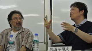 【岡田斗司夫のニコ生では言えない話】手塚治虫が飢死するほど多様性を好む日本人第55号