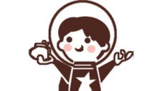 岡田斗司夫の「まどかマギカ」初級講座~見てない人でも大丈夫!