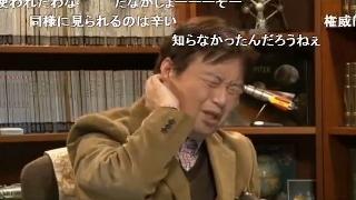 【岡田斗司夫のニコ生では言えない話】『魔法少女まどか☆マギカ』とりあえず3話までの初級編第62号