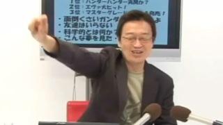 【岡田斗司夫のニコ生では言えない話】ファースト信者の岡田が、キリスト教で初代ガンダムを語る 第73号