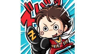 岡田斗司夫の毎日ブロマガ「幸村はランバ・ラルだった? 『機動戦士ガンダム講座』始めました!」