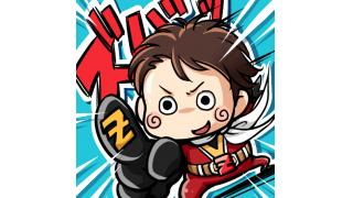 岡田斗司夫の毎日ブロマガ「なんで買ったか思い出せない『魁!!男塾』マグネットセット」
