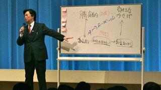 【岡田斗司夫のニコ生では言えない話】「壮絶、シングルマザー」にも効く岡田式人生相談の奥義伝授!第4号