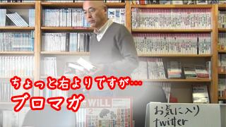 働ける限り働く時代 花田紀凱の「週刊誌欠席裁判」 ちょっと右よりですが・・・ブロマガ