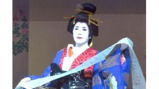 """(号外) 11/1(木) """"花園 直道"""" 特別公演に 私がゲスト出演致します!"""