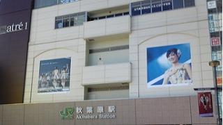 Vol.004 「AKB48」の狂騒に加担する        日本のマスメディアの醜態