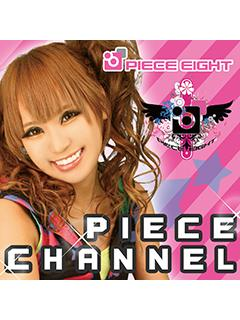 PIECE CHANNEL