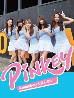 PINKEYチャンネル