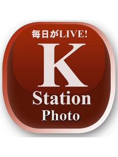 K-Station Photo おすすめ写真