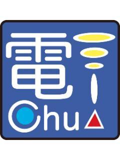 大阪電気通信大学チャンネル
