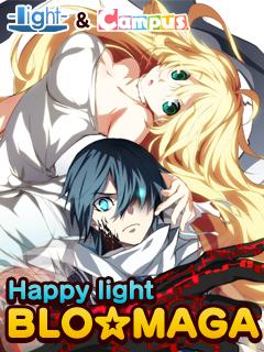 Happy light BLO☆MAGA