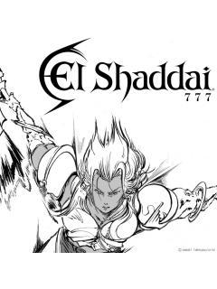Elshaddai777年の旅
