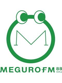 目黒FM ブログ