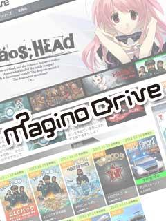 Magino Drive スタッフからおしらせです!
