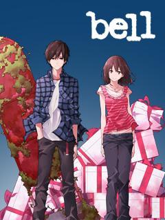 3D小説「bell」本編